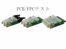 0.2mm FPC 測試夾具
