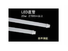 Light tulb